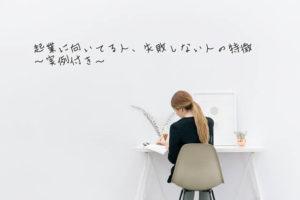 机で仕事をしている女性の画像