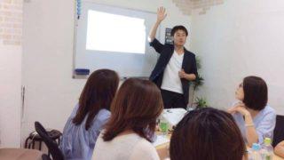 東京1day講座の様子