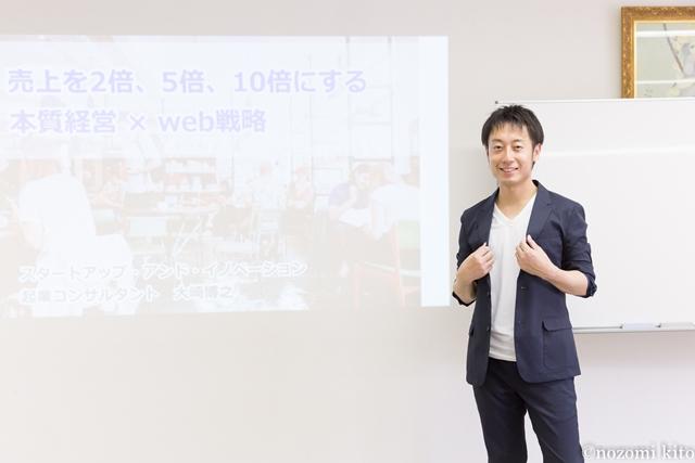 1day経営塾 大崎博之の画像