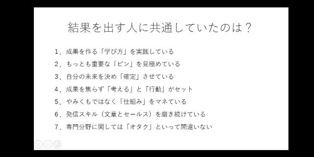 スライド資料02