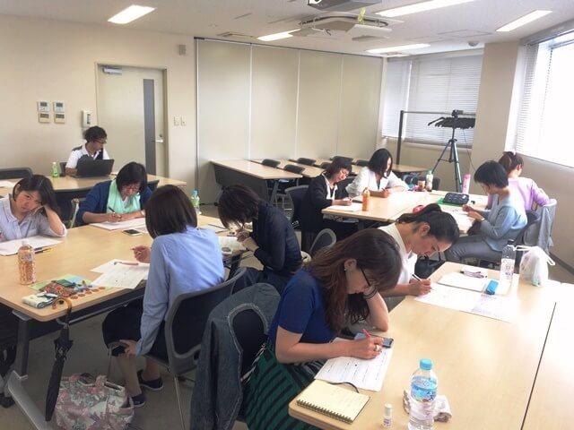 東京経営塾セミナー4