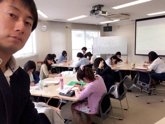 東京経営塾セミナー5