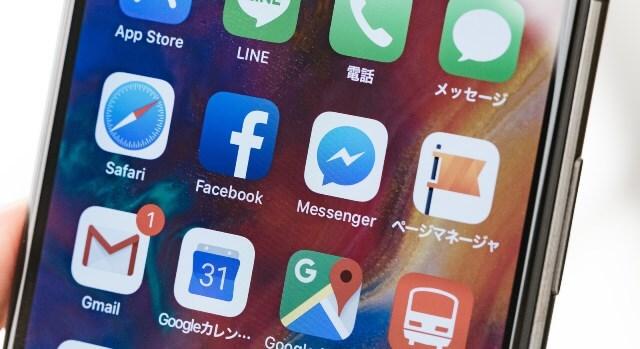 フェイスブックのアプリ