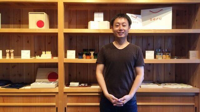 株式会社和える(aeru)京都直営店